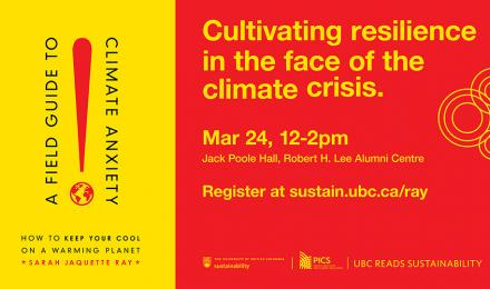 UBCR Event March 24